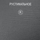 Рустикальное